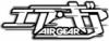 Air gear logo 1